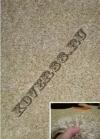 Турецкий ковер шагги 057 beige